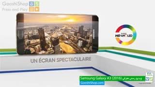 معرفی Samsung Galaxy A۳ مدل ۲۰۱۶