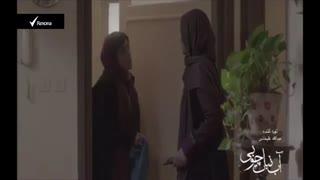 آبنبات چوبی سی و چهارمین جشنواره فیلم فجر