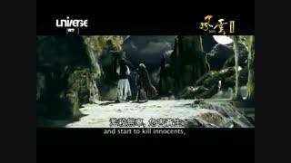 Storm Warriors 2009 trailer