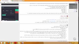 آموزش وبلاگ نویسی 120 | ابزار مهاجرت وبلاگ در Blog.ir