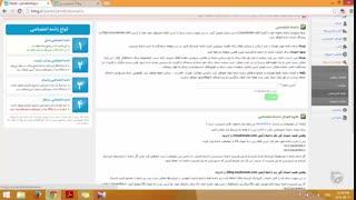 آموزش وبلاگ نویسی 121 | دامنه اختصاصی Blog.ir