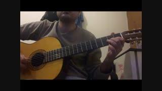 جان مریم گیتار