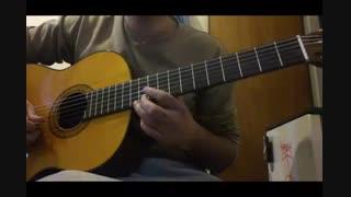 پلنگ صورتی گیتار