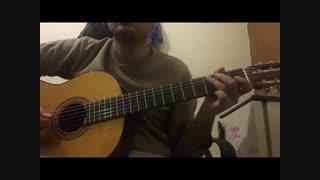سلطان قلبها گیتار