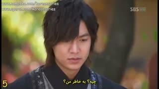 سان.سو.ر های سریال سرنوشت (ایمان) - Faith قسمت 20