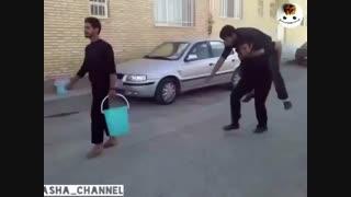 دزدین سطل!!!!!خخخ خیلی باحاله
