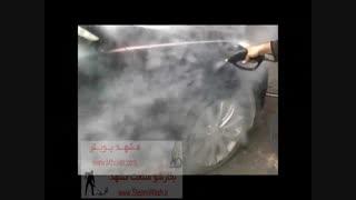 تمیز کردن رینگ و لا ستیک خودرو با کارواش بخار