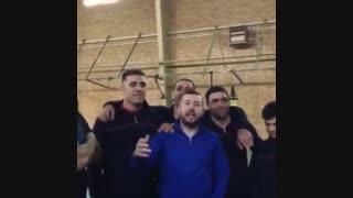 اجرا افتخاری عمو سهراب در بین بچه های تیم ملی بکس ایران