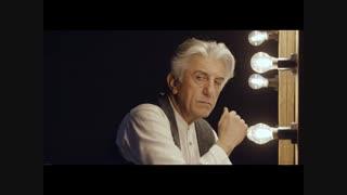 موزیک ویدیو زیبای پرده آخر - با صدای اشکان خطیبی