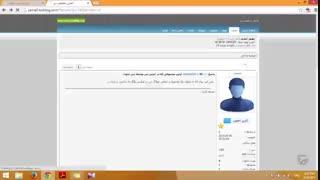 آموزش وبلاگ نویسی 199 | تنظیمات انجمن لوکس بلاگ