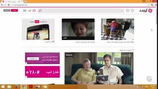 آموزش وبلاگ نویسی 210   ثبت نام در آپارات