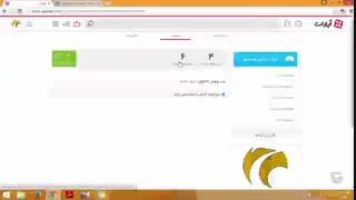 آموزش وبلاگ نویسی 214   آمار کانال آپارات
