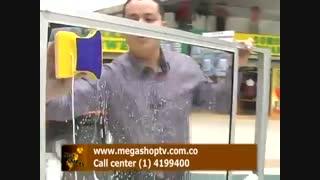 شیشه پاک کن مغناطیسی