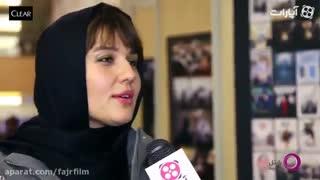 مصاحبه سایت آپارات با خانم گلوریا هاردی بازیگر رها در کیمیا در حاشیه جشنواره فیلم فجر