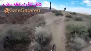 دوچرخه سواری خطرناک و فوق حرفه ای و حشتناک در کوهستان