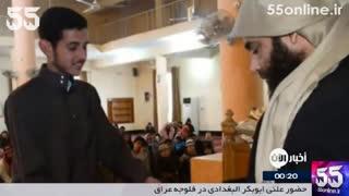 حضور علنی ابوبکر البغدادی در فلوجه عراق