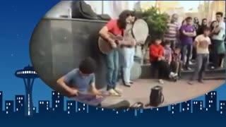 اجرای بسیار زیبای موزیک خیابانی توسط چند هموطن