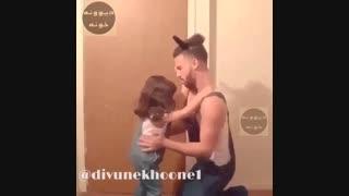 پدر و دختر دل به نشاط