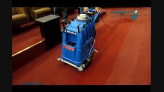 دستگاه موکت شور جدید/ نظافت صنعتی فرهنگسراها