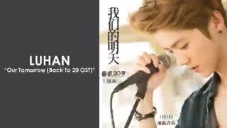LuHan- Our Tomorrow