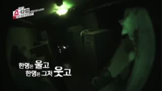 tao & sehun in hunted house