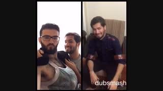 دابسمش پلیس فتا ( محمد امین کریم پور و میثم)