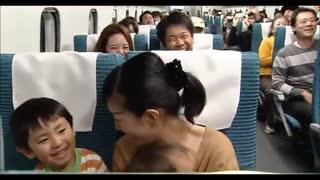 قطار مگلو، ژاپن