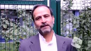 توحید تئوری وحدت - حجت الاسلام دکتر حسن فرشتیان