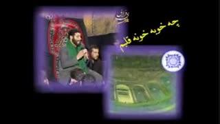 ناله های فراق- مداحی جانسوز سید مهدی میر داماد (ایام فاطمیه)