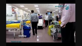 کف شوی/ دستگاه برای نظافت اتاق عمل/ شستن کف بیمارستان ها