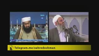 به نظر شما چرا شبکه های ماهواره ای مولانا عبدالحمید را تخریب می کنند؟!!!...