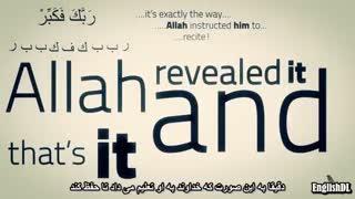 زبانشناسی معجزات قرآن - قسمت 1