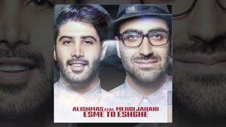 Alishmas Feat Mehdi Jahani - Esme To Eshghe