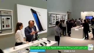 مقایسه کیفیت فیلمبرداری Galaxy S۷ و iPhone ۶s Plus