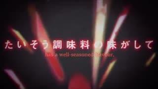 Gumi, Kagamine Rin - Reincarnation (リンカーネイション)