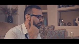 موزیک ویدیوی محمد بی باک - تقصیر کی بود