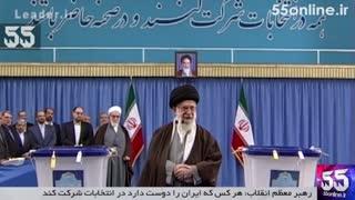 رهبر معظم انقلاب: هر کس که ایران را دوست دارد در انتخابات شرکت کند