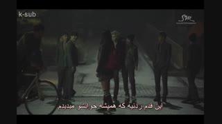 Exo-k_Wolf Drama Ver+زیرنویس فارسی...فوق العاادس اهنگش