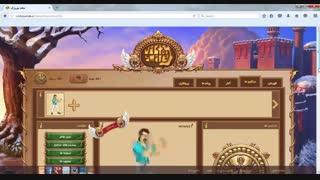 نحوه شرکت در تورنمنت های بازی آنلاین لبخند پیروزی