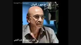 رادیو ارمان ایران دوبله