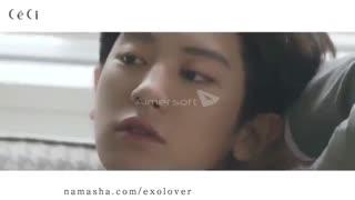 میکس خیلی باحال از اعضای اکسواینم ازکامبکم /EXO