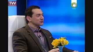 برنامه حال خوب-دکتر علی بابایی زاد-قسمت پنجم-94/12/16-خودآگاهی هیجانی