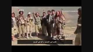 پیام حماسی 30 ثانیهای رزمندگان یمن به آل سعود