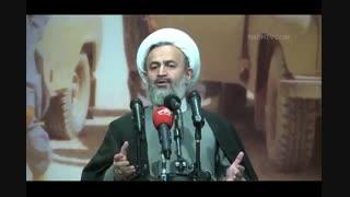 سخنرانی حجت الاسلام پناهیان در یادواره شهید رحیمی (قسمت اول)