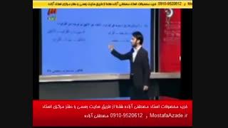 نمونه تست حل شده DVDجمع بندی عربی کنکور ۹۵ استاد آزاده mostafaazadeh.ir ۰۹۱۰-۹۵۲۰۶۱۲