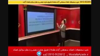 mostafaazadeh.ir ۰۹۱۰-۹۵۲۰۶۱۲ حل تست عربی کنکور در کمترین زمان ممکن(بی نظیر)آزاده