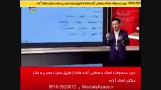 عربی کنکور ۹۵هک شد(۱) سایت مصطفی آزاده mostafaazadeh.ir