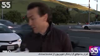 فرار به موقع گزارشگر تلویزیون از صحنه تصادف