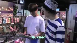 BTS In Japan..عشقااام
