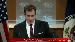 بازتاب خارجی جالب رزمایش موشکی ایران